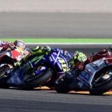 Setim Dengan Marques Sama Seperti setim Dengan Rossi